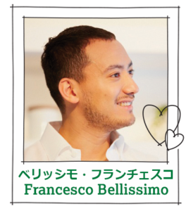 Francesco Bellissimo