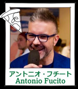 Antonio Fucito