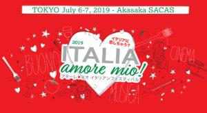 Italia amore mio English Header