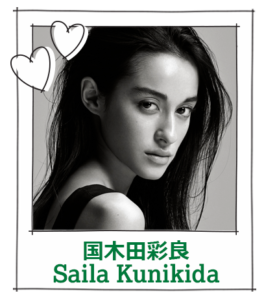 Saila Kunikida