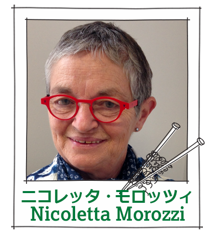 Nicoletta Morozzi