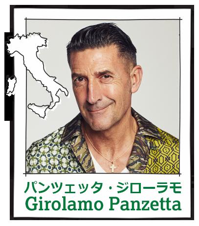 Girolamo Panzetta