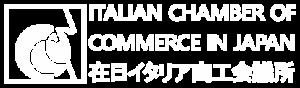 white ICCJ Logo