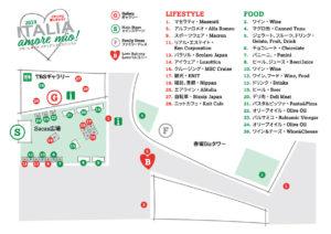 IAM 2019 Map
