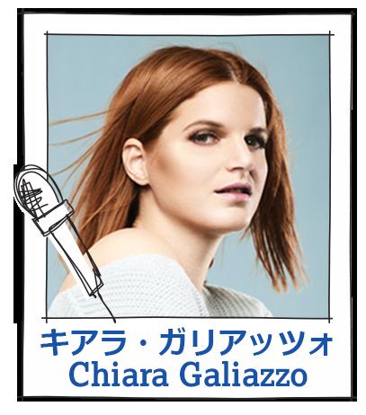 Chiara Galiazzo singer