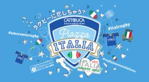 Piazza Italia Banner desktop