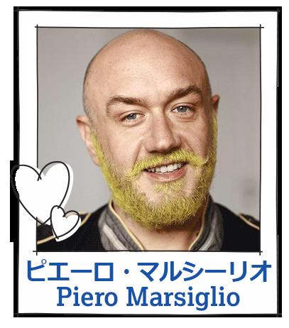 Piero Marsiglio