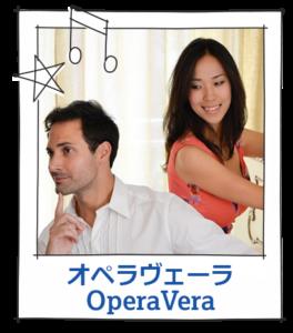 OperaVera