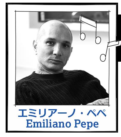 Emiliano Pepe
