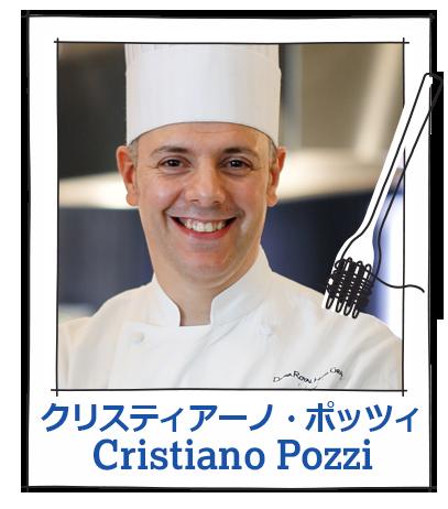 Cristiano Pozzi