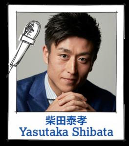 Yasutaka Shibata