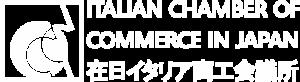 ICCJ Logo