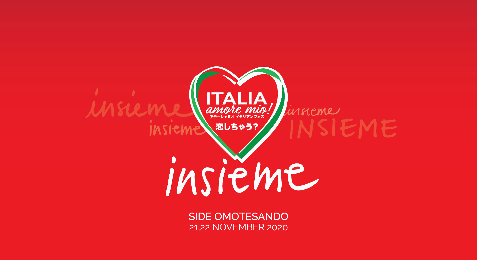 Italia amore mio 2020 banner