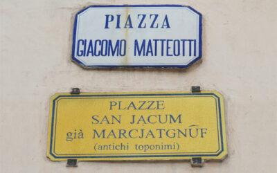 トリビア5イタリア語にも方言ってあるの?