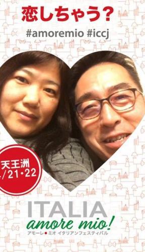 Concorso 011 Toshihiko Yamano