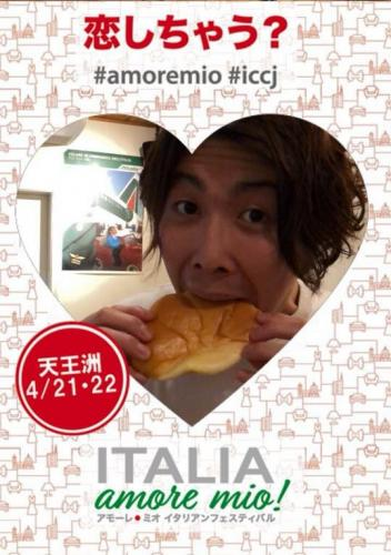 Concorso 032 Yuudai Saito (1)